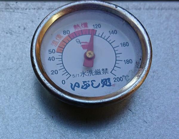 自家製燻製ハム作成時に最初に目指す温度120度くらいの画像です。