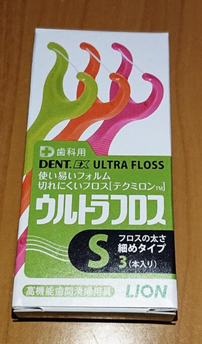 歯周病・虫歯にはきをつけよう-フロス